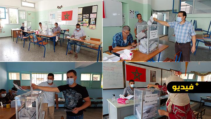 عملية التصويت بالناظور تمر في أجواء عادية وسط إقبال المواطنين على مكاتب الاقتارع