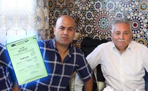 هشام الفايدة ينجح في الحصول على مقعد في مجلس جهة الشرق بألوان حزب التقدم والإشتراكية