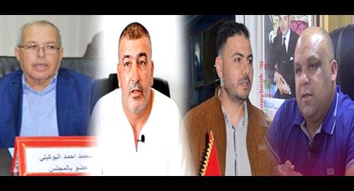 أزحاف وقلاح وبنعودة والبوكيلي أكبر الخاسرين في الانتخابات الجماعية بمدينة الدريوش