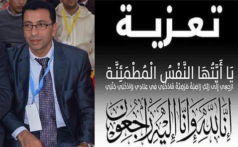 تعزية ومواساة في وفاة المرحومة والدة أحمد المحمودي رئيس جماعة بني وكيل