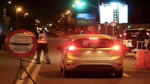 هذه حقيقة تخفيف حظر التنقل الليلي بالمغرب