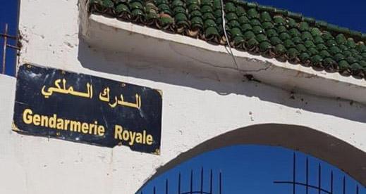 الدرك الملكي ببني شيكر يوقف مروجا للكوكايين ضواحي منطقة بوغافر