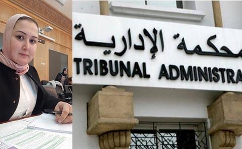 المحكمة الإدارية ترفض الطعن المقدم ضد الدكتورة سهيلة صبار ومن معها