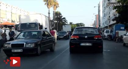 ناظورسيتي تنقل للجالية المغربية أجواء ما قبل أذان المغرب بالناظور