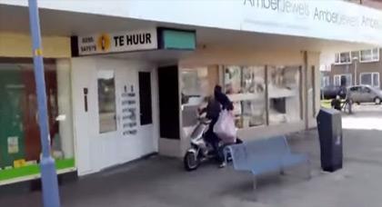 شاهدوا سرقة على الهواء في هولندا