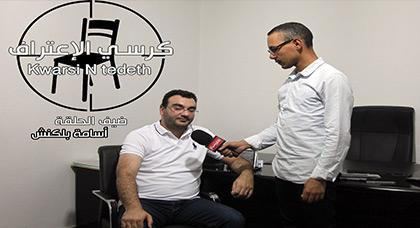 أسامة بلكنش : البرلماني البركاني لم يأتي بشيء للناظور والوضع الحالي للمدينة كارثي