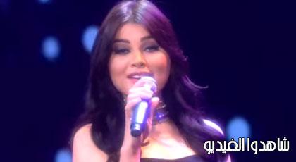 شاهدوا.. الناظورية حنان لخضر تغني لشاديا في ستار أكاديمي وتحي المغرب رفقة زملائها