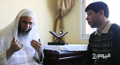 الخطاب: أنا من التكفيريين الأوائل الذي توّجه إلى الناظور لتأسيس دولة إسلامية في جبالها