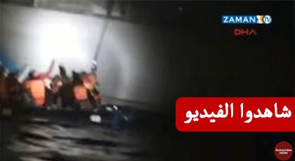 يهّم الراغبين في الهجرة إلى تركيا.. خفر سواحل اليونان يغرقون قوارب المهاجرين في عرض بحر إيجة