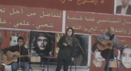 """الفنانة الريفية لينا شريف تؤدي الأغنية العالمية """"شي غيفارا"""" رفقة فنان القضية أهباض"""