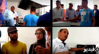 شباب من الناظور يحكون في وثائقي إسباني قصير عن تجربتهم في خلق مقاولات صغيرة