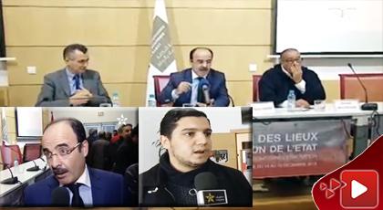 ندوة الجهوية الموسعة التي نظمتها مدرسة الحكامة والإقتصاد على القناة الأمازيغية