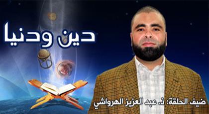 عبد العزيز الهرواشي يحدثنا.. الإسلام رسالة سلام