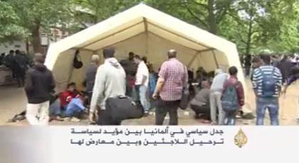 بالفيديو.. ألمانيا تعتزم ترحيل عدد كبير من اللاجئين الذين رفض طلباتهم باللجوء قسريا الى بلدانهم