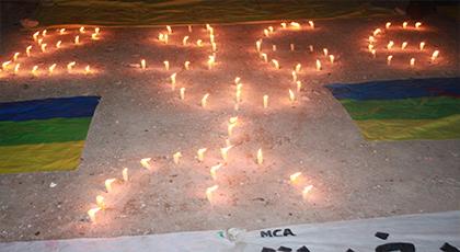 طلبة وجدة يخلدون السنة الأمازيغية الجديد 2966 ويستعرضون أحداث السنة الماضية