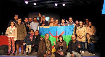 أمازيغ مدريد يحتفلون بالسنة الأمازيغية الجديدة