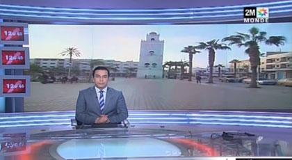 دوزيم تبث تقريرها بعد ثمانية ساعات على الزلزال