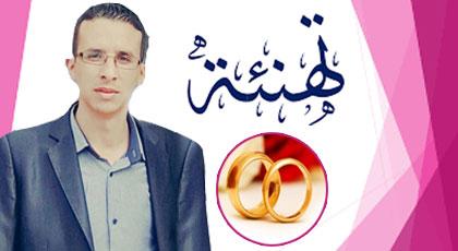 تهنئة إلى عائلة الحرشاوي بمناسبة زواج ابنهم محمد الحرشاوي