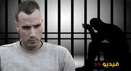 ناظوري هاجر عبر تركيا فوجد نفسه سجينا بهنغاريا
