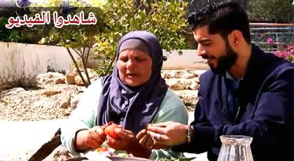 """أكلة """"أحرحور"""" رفقة طباخة من تيزي وسلي"""