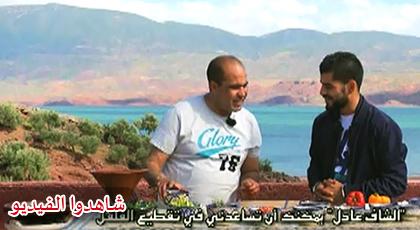 طاجين السمك مع الشاف عادل