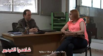 الحلقة الثالثة والعشرون من المسلسل الريفي ثوذات