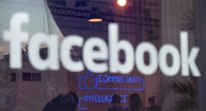فيس بوك يختبر طائراته من دون طيار لتوسيع شبكة الإنترنت في المناطق النائية