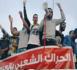 الدرك يوقف ناشط الحراك محمد الطيبي بالعروي