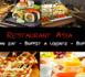 أومامي.. مطعم فاخر يفتتح بمواصفات عالية وسط الناظور تكفي فاتورة واحدة لتناول كل وجباته المتنوعة