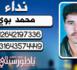 بالفيديو.. مواطن من العروي يبحث عن شقيقه المختفي بهولندا بسبب مشكل عائلي