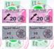 """غريب..  صاحب وكالة بأزغنغان يضيف مبالغ مالية على """"التمبر"""" ويتحدى المواطنين"""
