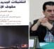 قراءة للأستاذ محمد الرضواني في كتاب: التكتيكات الجديدة في مجال حقوق الإنسان