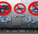 نشطاء فايسبوكيون يطلقون حملة وطنية لمقاطعة بعض المنتوجات المغربية لهذا السبب