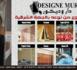 """جديد.. أكبر حملة تخفيضات عند """"دار وديكور"""" المحل الأول من نوعه المتخصص في بيع ورق الجدران بالناظور"""