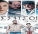 الفيلم الريفي الأيتام يتوج بجائزة أحسن سيناريو بمهرجان مكناس للدراما التلفزية
