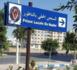 فريق طبي يزور سجن سلوان للكشف عن داء السل