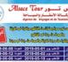 """سارعوا للحجز.. وكالة """"ألزاس تور"""" للأسفار والسياحة بالناظور تقدم عروضا مذهلة لعمرة رمضان"""