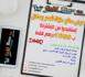 سارعو في الاشتراك عند غولد فيتنيس :عرض صالح طيلة شهر رمضان