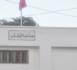 """قضاة جطو يكشفون تلاعبات في """"بونات"""" المحروقات بجماعة ايكسان"""