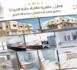"""شركة """"لوكس أبيطا"""" تقدم لكم: منازل وشقق فاخرة ومكاتب ومحلات تجارية بمواقع استراتيجية"""