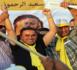 سعيد الرحموني يترشح لخلافة الجيلالي الصبحي بمجلس المستشارين