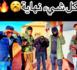 ناظوريون يبدعون في إخراج فيلم قصير بالريفية بعنوان لكل بداية نهاية