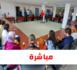 متجدد انتخاب المجلس الجماعي للناظور.. حضور مجموعة سليملن أزواغ لقاعة الإجتماعات