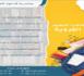 بمناسبة الدخول المدرسي.. رابطة الشباب تدعو لدعمها في مبادرة لمحاربة الهدر المدرسي بالمجال القروي