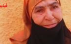 فيديو مؤلم.. صرخة أم عجوز تسبب لها إبنها في إعاقة وعذبها بالكيّ بالنار