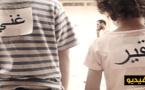"""الريفية وصال بوصوف تشارك في المسابقة الدولية للفيلم القصير """"أنا مغربي(ة) حول موضوع المناخ وهذا رابط التصويت"""