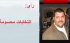 انتخابات محسومة.. المنتخبون فشلوا في رد الاعتبار لأبناء إقليم الناظور