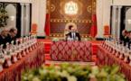 المجلس الوزاري يصادق على قانون تفعيل الأمازيغية