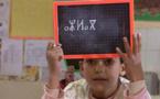 """اليونيسكو تحذر من انقراض 8 لهجات مغربية وتعتبر لهجة """"أمازيغية صنهاجة اسراير"""" مهددة بالإنقراض"""