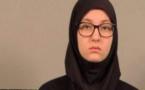 محاكمة فتاة مغربية بتهمة طعن شرطي في ألمانيا بأمر من داعش